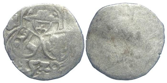 Ancient Coins - Austria, Salzburg. Matthaus Lang von Wellenburg, AD 1519 to 1540.  Silver Zweier. 1520