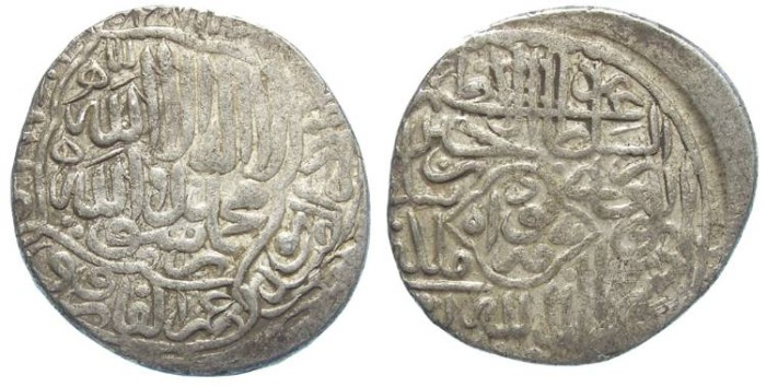 Ancient Coins - Islamic. Timurids. Sultan Husayn.  AD 1469 to 1506.  Silver tanka.
