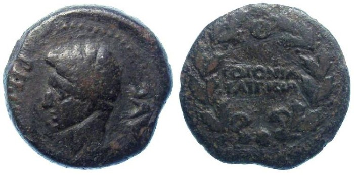 Ancient Coins - Augustus. 27 BC to 14 AD. AE AS from Colonia Patricia.