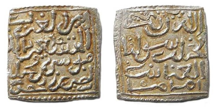 Ancient Coins - Taifas of Algarve. Musa b. Muhammad. Silver Dirhem. AD 1234 to 1262. - rare type.