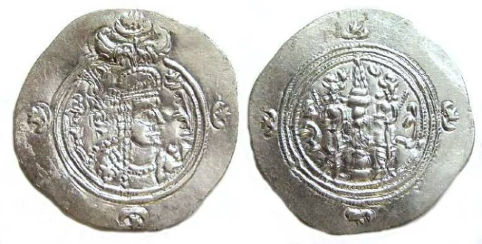 Ancient Coins - Sassanian. Queen Buran, AD 630 to 631.  Silver drachm.