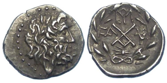Ancient Coins - Elis as part of the Achaean League.  Silver hemidrachm.  early to mid 2st century BC. Site ancient Olympic games.