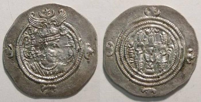 Ancient Coins - Sassanian. Khusru II, AD 591-628. Silver drachm.