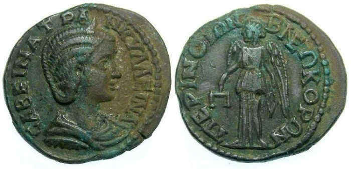 Ancient Coins - Tranquillina, AD 242 to 244.  AE 23 from Perinthus in Thrace.
