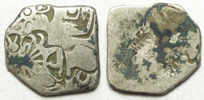 Ancient Coins - India, Mauryan Empire. Punch mark silver. 321 to 187 BC.  20 mm on it's longest dimension.