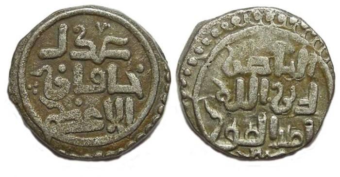 Ancient Coins - Mongols, Genghiz Khan, ca. AH 617-622.  Billon Jital.
