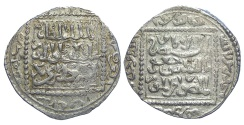 World Coins - Crusader imitation of an Ayyubid silver dirhem of Al-Salih Isma'il. After AD 1243.