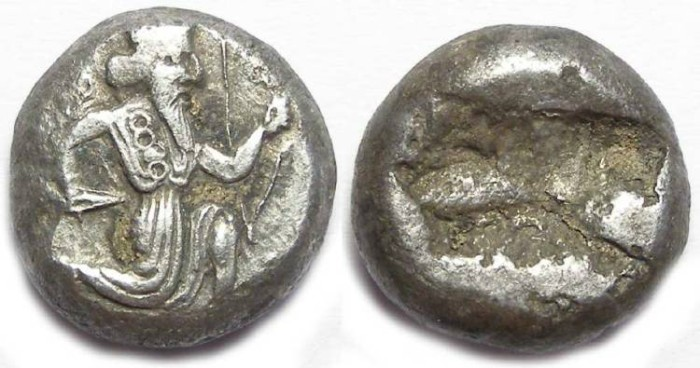 Ancient Coins - Royal Persian Coinage. ca. 455 to 420 BC. Silver Siglos.