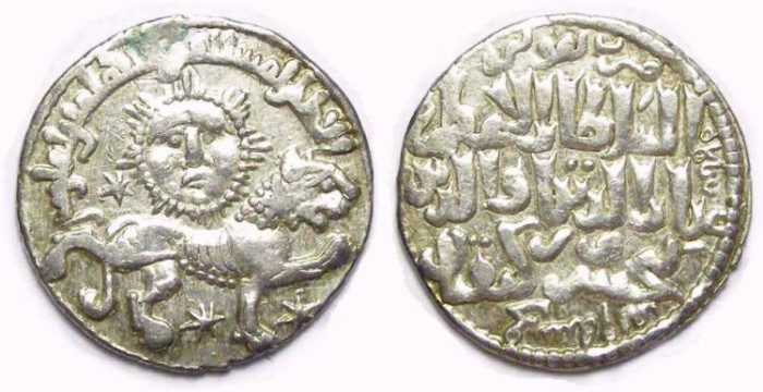 Ancient Coins - Islamic. Seljuqs of Rum. Kaykhusraw II, AD 1236 to 1245. Silver Dirhem.