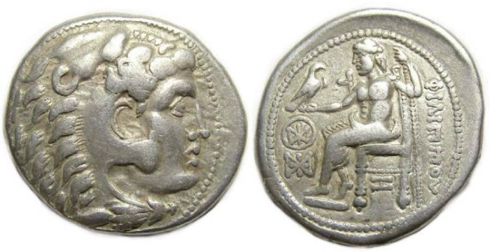 Ancient Coins - Eastern Celtic, ca. 3rd century BC.  Silver tetradrachm imitating Philip III