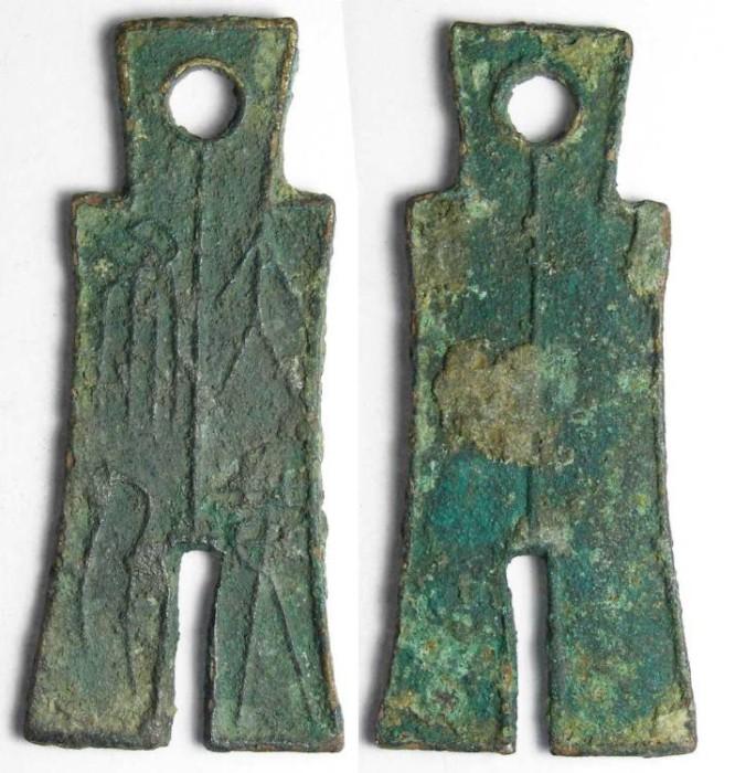 Ancient Coins - China, Hsin Dynasty (Interregnum of Wang Mang) AD 7-23. value 1000 spade. Schjoth-145 to 147
