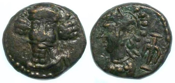 "Ancient Coins - Elymaids. Unknown Prince ""C"". early 3rd century AD. Bronze drachm."