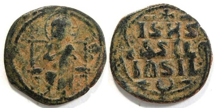 Ancient Coins - Byzantine. Anonymous follis struck under Constantine IX, AD 1042 to 1055