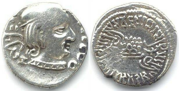 Ancient Coins - Western Satraps of India, Vijayasena. Silver drachm