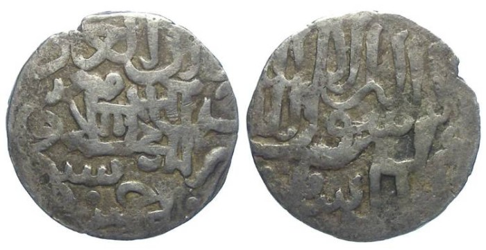 Ancient Coins - Islamic.  Salghurid. Queen Abish bint Sa'd.  AD 1265 to 1285.  Silver dirhem.  Very rare and unusual type.