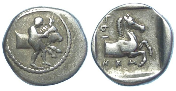 Ancient Coins - Trikka in Thessly. ca. 440 to 400 BC. Silver hemidrachm.