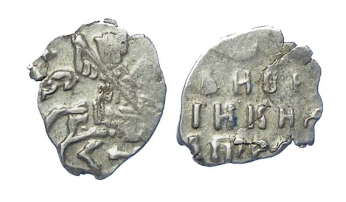 Ancient Coins - Russia, Peter the Great. AD 1689 to 1725. Silver Kopek.