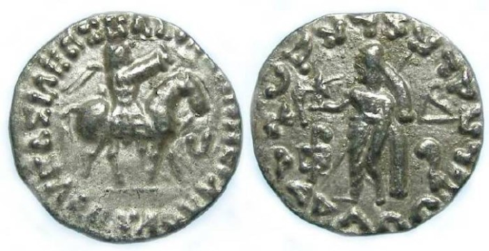 Ancient Coins - Indo-Greek, Scythian Kingdom of Pakistan, Azes II, 36 BC to 5 AD. Silver drachm.