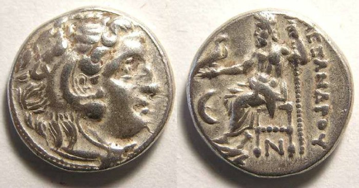 Ancient Coins - Macedonian Kingdom. Alexander the Great, 336 to 323 BC. Silver drachm.