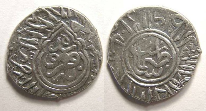 Ancient Coins - Islamic, Safavid. Tahmasp I, AD 1524 to 1576. Silver 1/2 shahi.