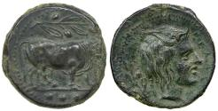 Ancient Coins - GELA IN SICILY. ca. 420 to 405 BC. AE trias.