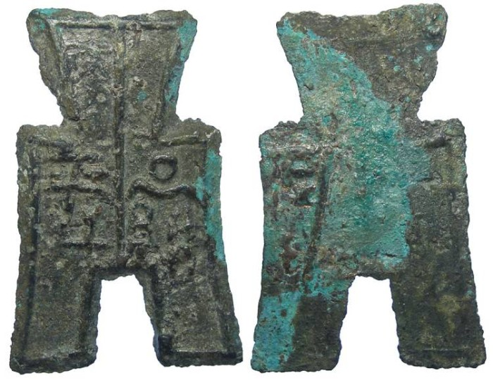 Ancient Coins - China, Zhou. State of Yan. Xiang Ping square foot spade. ca. 350 to 250 BC. 1/2 Jin.