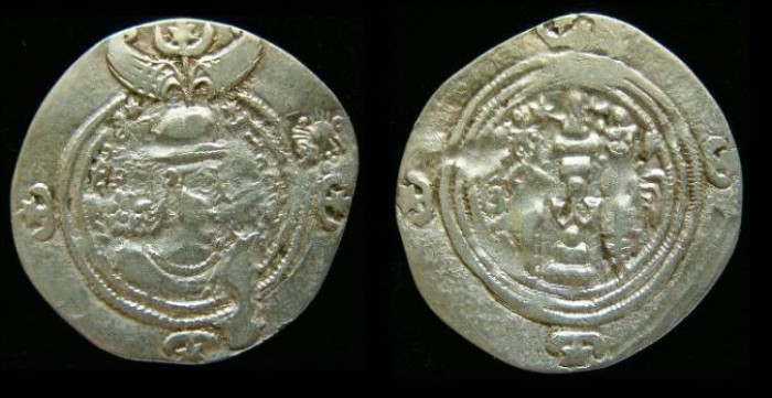 Ancient Coins - Sassanian. Khusru II, AD 591-628. Silver Drachm with Turko-Hephthalite countermark.