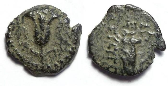 Ancient Coins - Seleukid Kingdom. Antiochos VII, 138 to 129 BC. AE 14.  JERUSALEM MINT