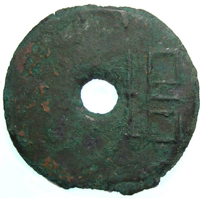 "Ancient Coins - China, Zhou Dynasty. ""Yuan"" type.  Early round coin with round hole. S-73."