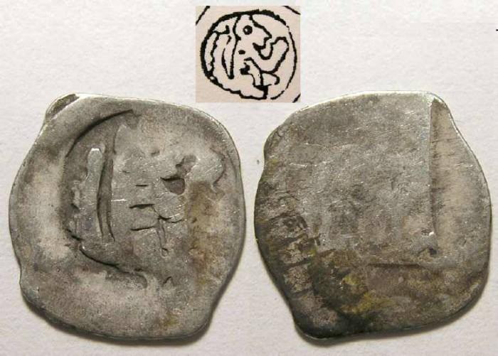 Ancient Coins - Austria, Vienna.  Frederick the Handsome, AD 1308-1330.  Silver Pfennig.