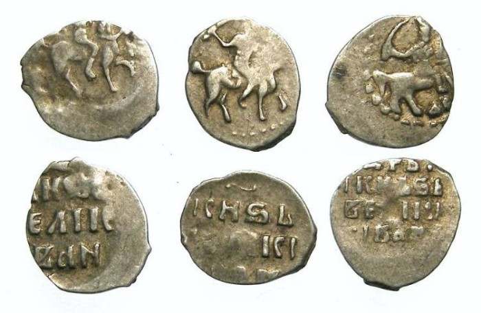 Ancient Coins - Russia. Ivan IV (the terrible) as Grand Prince. AD 1533 to 1547.   Dealer lot of 3 coins.