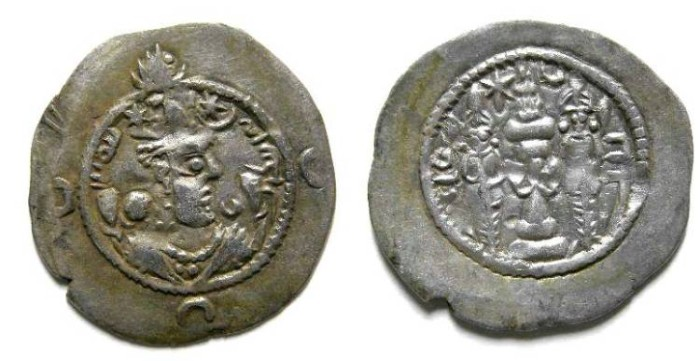 Ancient Coins - Sassanian. Khusru I, AD 531-579. Silver drachm.