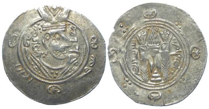 Ancient Coins - Arab governors of Tabaristan, Muqatil, AD 780-790, 1/2 dirhem