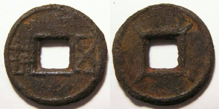 Ancient Coins - China. Liang Dynasty. Emperor Wu, AD 502 to 549.   IRON Wu Shu.