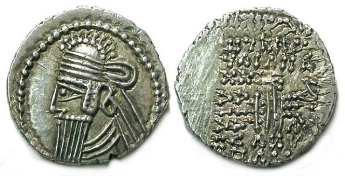 Ancient Coins - Parthia, Vologases IV, AD 147 to 191. Silver drachm
