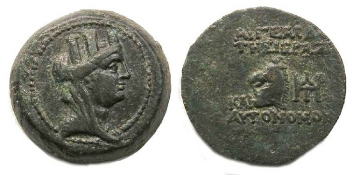 Ancient Coins - Cilicia, Aigeai. ca. 130 to 77 BC. AE 24