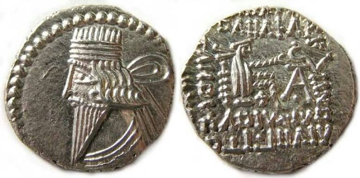 Ancient Coins - Parthia, Vologases III, AD 105 to 147. Silver drachm.