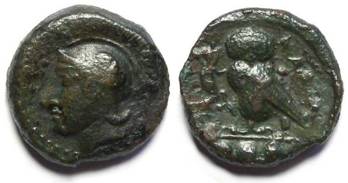 Ancient Coins - Kamarina in Sicily. ca. 410 to 405 BC. AE Trias.