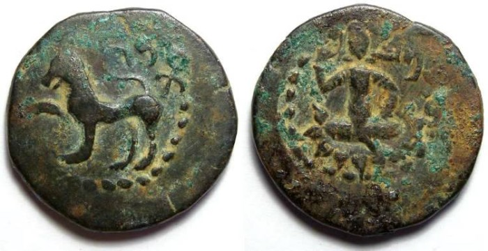 Ancient Coins - Nepal. Sri Mananka.  AE unit. ca. AD 576-605.  FIRST COIN OF NEPAL.