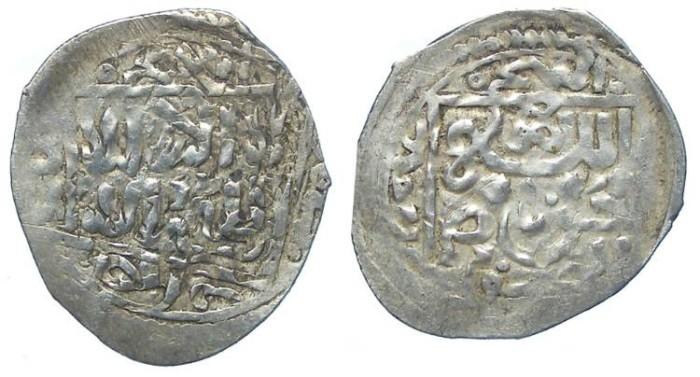 Ancient Coins - Islamic, Alawi Sharifs.  Isma'il al-Samin. AD 1672 to 1727.  Silver Mazuna.