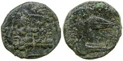 Ancient Coins - Panormos, Sicily. After 241 BC under Roman Republican rule.