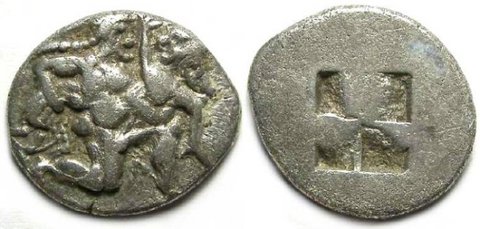Ancient Coins - Thasos in Thrace. ca. 500 BC. Silver drachm.