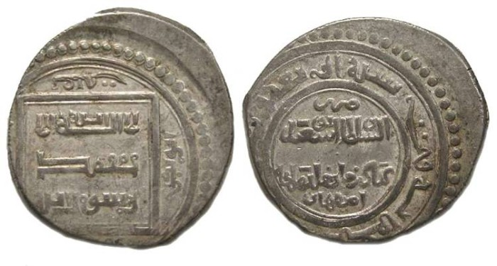 Ancient Coins - Islamic. Mongols in Persia, Ilkhan. Abu Said, AD 1317 to 1335. Silver  2 Dirhem.