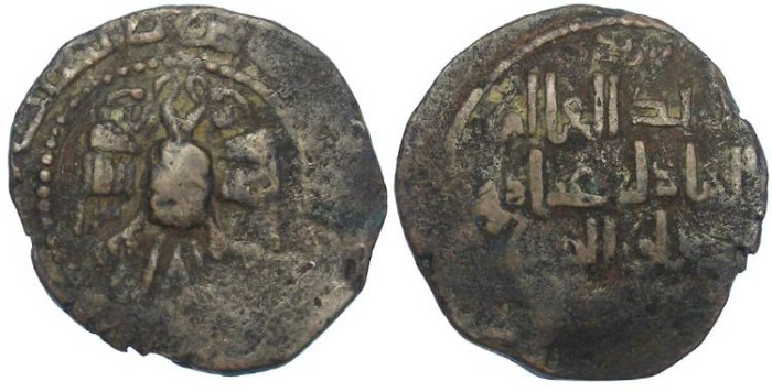 Ancient Coins - Islamic. Zengid Atabegs of Sinjar.Amad al-Din Zengi. AD 1169 to 1197.