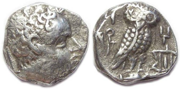 Ancient Coins - South Arabia.  Kings of Qataban.  ca. 250 BC.  Silver unit.  VERY RARE.