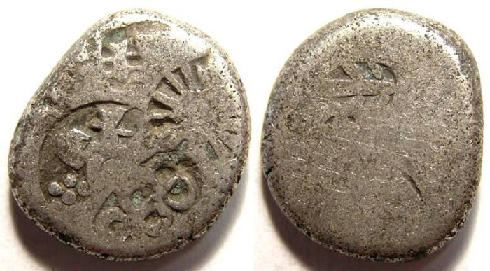 Ancient Coins - India, Mauryan Empire. Punch mark. 321 to 187 BC.