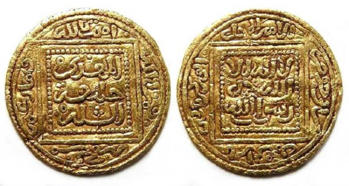 Ancient Coins - Hafsid.  Abu Zakariy'a Yahya I, ca. AD 1230 to 1249.  Gold 1/4 (or 1/2) dinar.