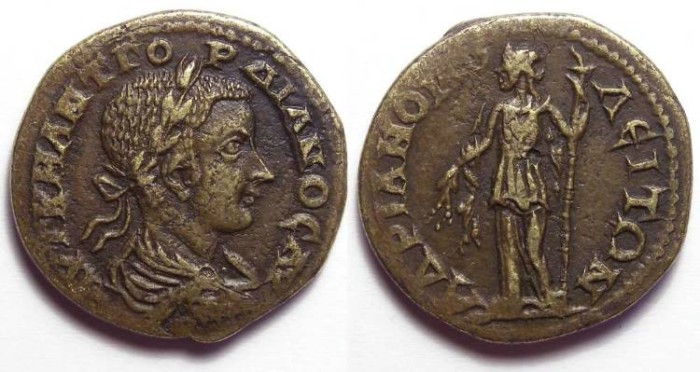 Ancient Coins - Gordian III, AD 238 to 244. AE 26 from Hadrianopolis in Thrace.