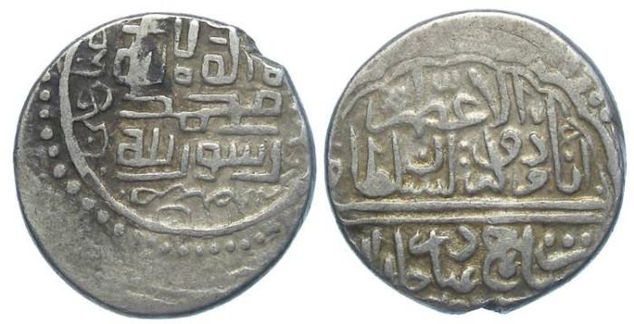Ancient Coins - Islamic. Timurids. Shahrukh. AD 1405 to 1447. Silver tanka.