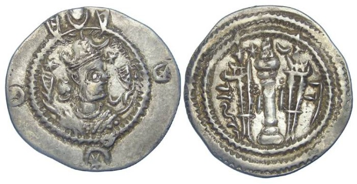 Ancient Coins - Sassanian. Kavid I, AD 488-531
